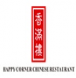Happy Corner Chinese Restaurant logo